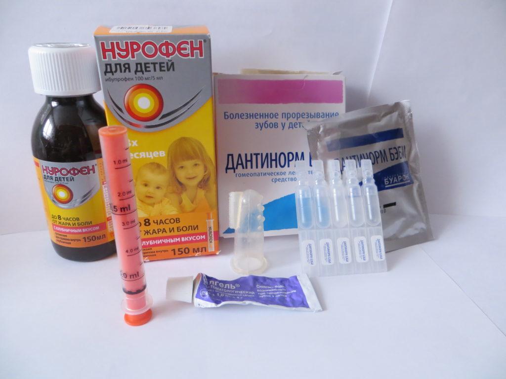 лекарства при прорезывание зубов у ребенка