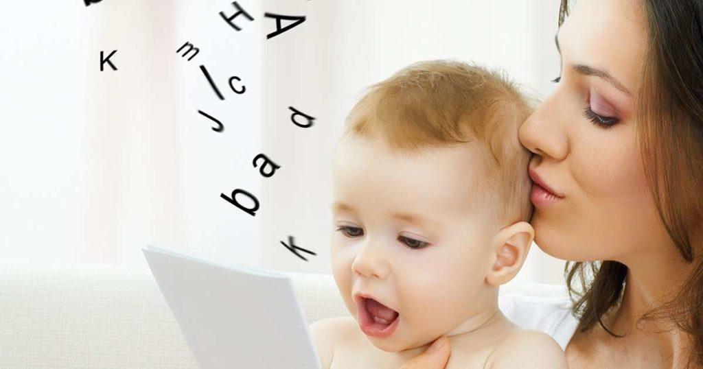 Во сколько ребенок начинает говорить?