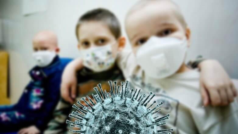 Дети также могут заболеть коронавирусом