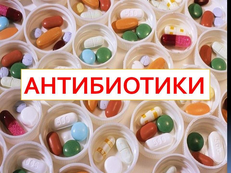 Как правило, при скарлатине выписывают антибиотики в форме таблеток