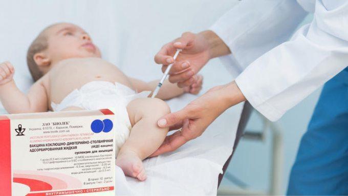 Вакцина АКДС детям
