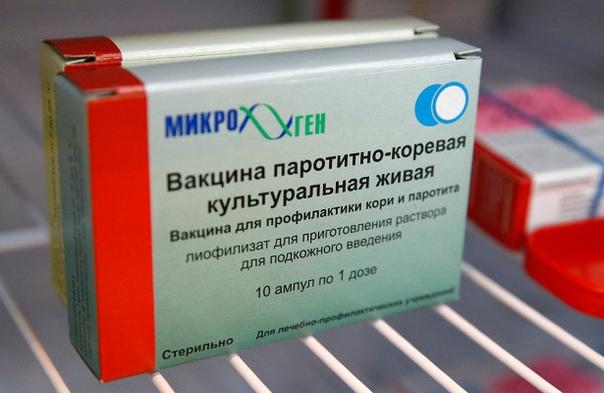 Вакцина паротитно-коревая культуральная живая