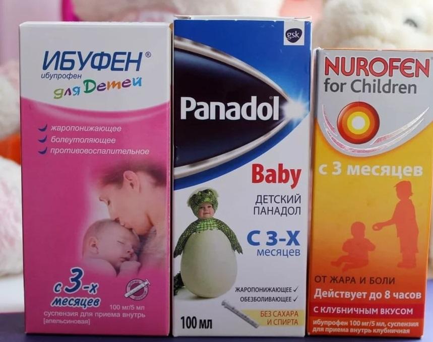 Жаропонижающие лекарственные средства для детей