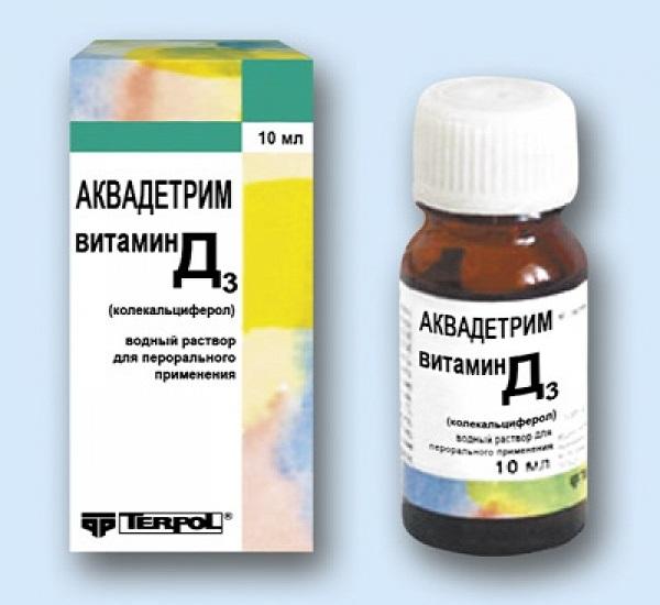Аквадетрим (Витамин D)