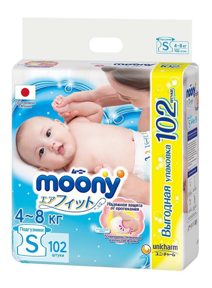 Moony S