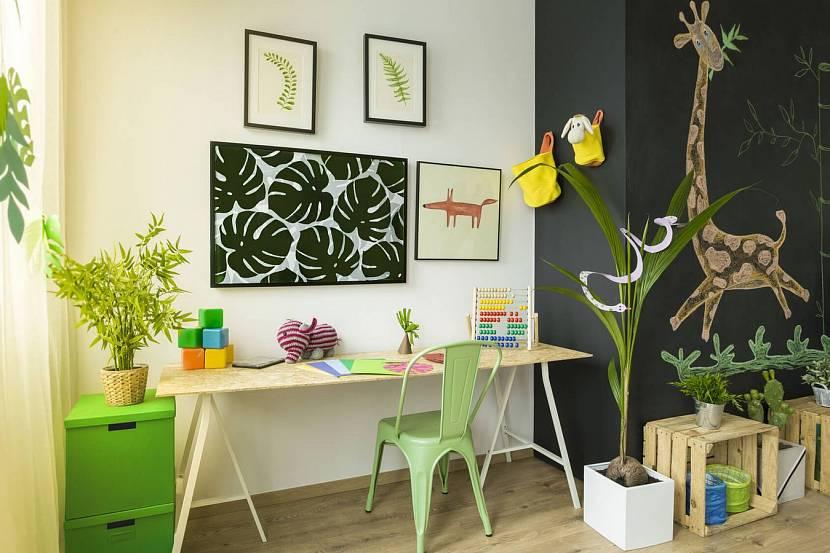 Детская с комнатными цветами