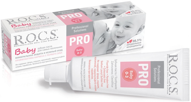 R.O.C.S. PRO Baby Минеральная защита
