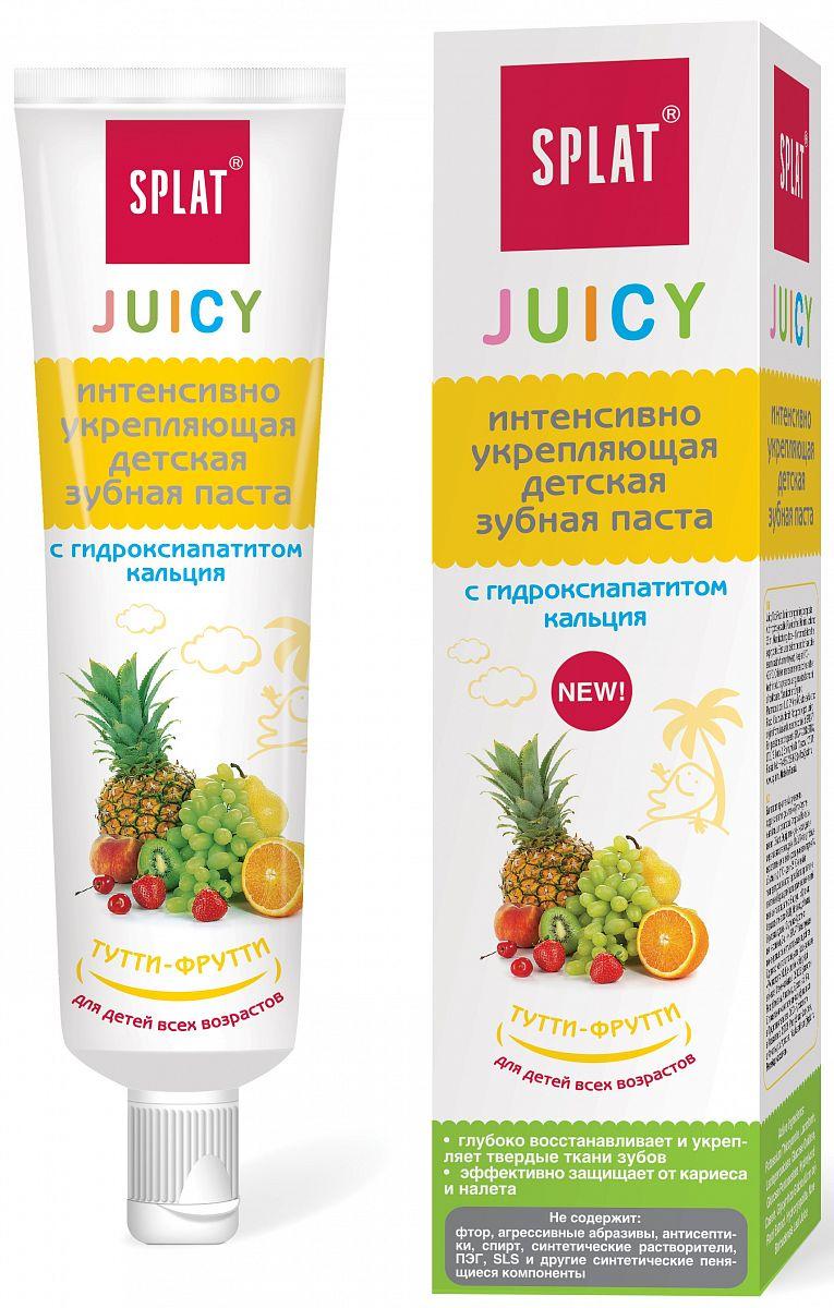 Splat Juicy Тутти-Фрутти