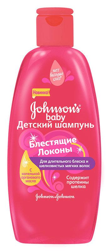 Детский шампунь Johnsons Baby