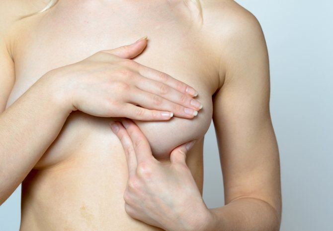 Самодиагностика груди