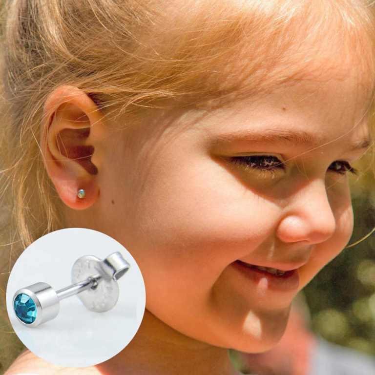 Серьги-гвоздики для детей